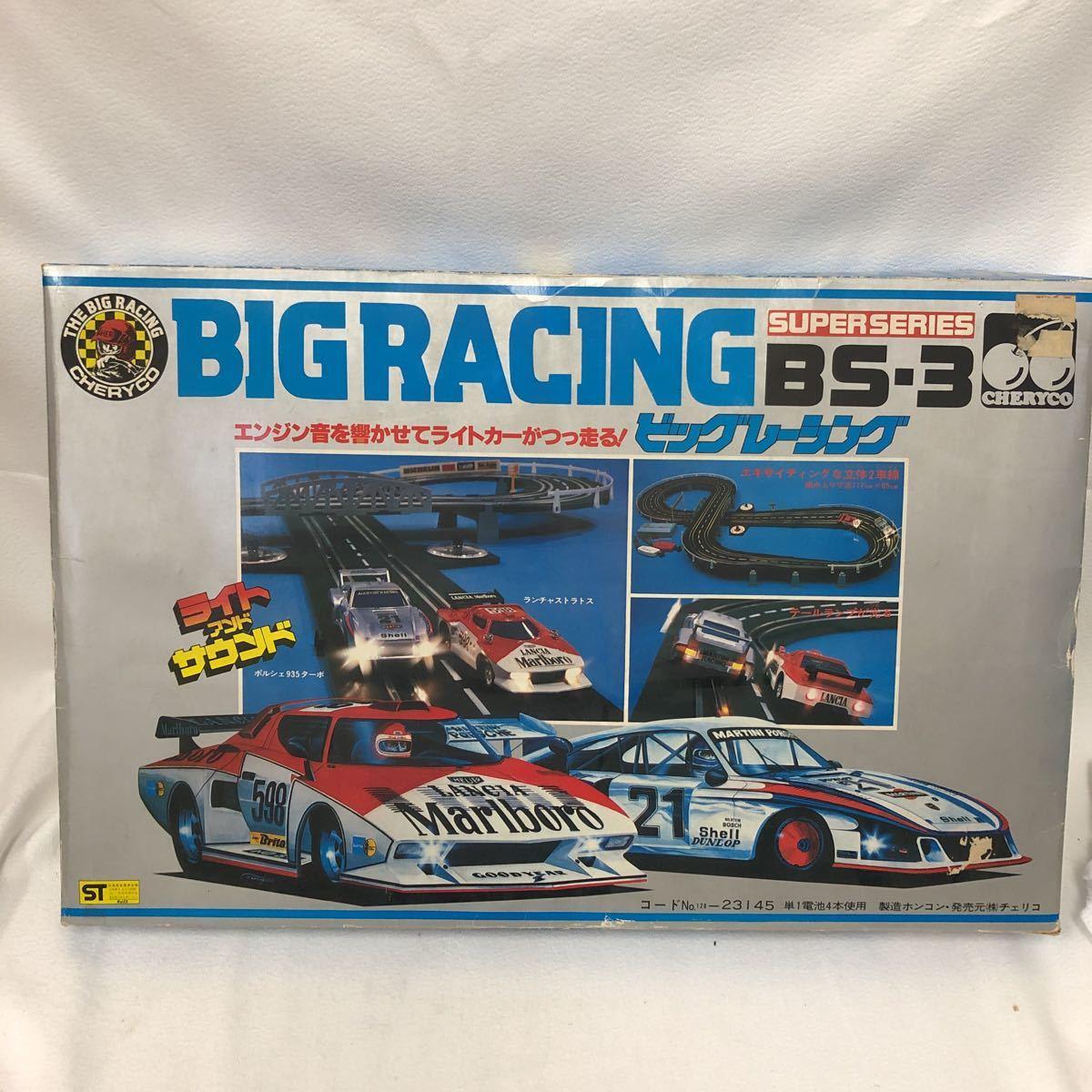 BIG RACING SUPERSERIES BS-3 ライト アンド サウンド CHERYCO ビッグレーシング ランチャストラトス ポルシェ935ターボ レトロ コレクター_画像1