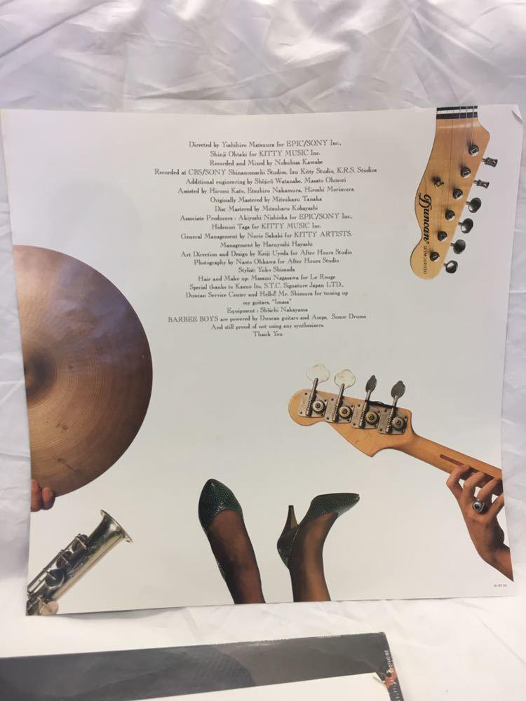 見本盤レコード 希少価値あり バービーボーイズ サードアルバム '3rd BREAK BARBEE BOYS'_画像4