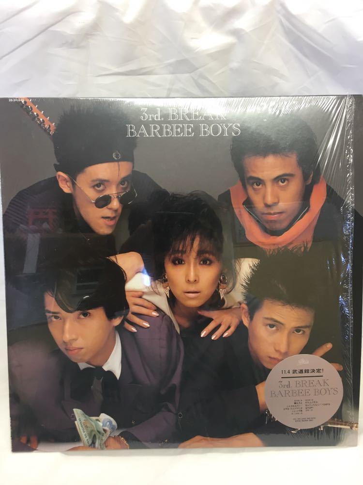 見本盤レコード 希少価値あり バービーボーイズ サードアルバム '3rd BREAK BARBEE BOYS'_画像1