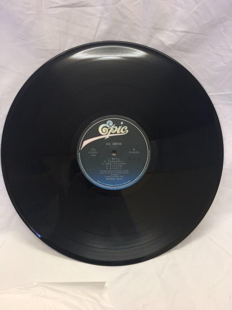 見本盤レコード 希少価値あり バービーボーイズ サードアルバム '3rd BREAK BARBEE BOYS'_画像6