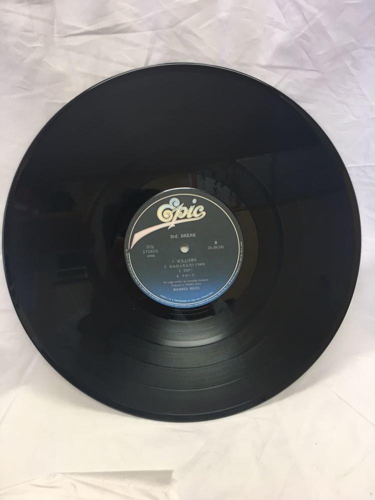 見本盤レコード 希少価値あり バービーボーイズ サードアルバム '3rd BREAK BARBEE BOYS'_画像8