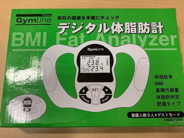 1円!!【2183】デジタル体脂肪計 箱、説明書つき 健康器具 測定器 検査_画像7