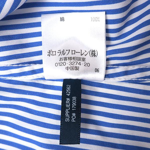 ラルフローレン SlimFit ブルーストライプ ボタンダウンシャツ 4(M)_画像6