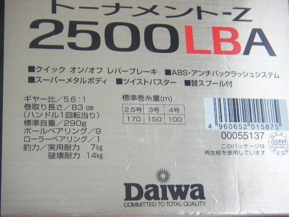 670)■ダイワ トーナメントZ 2500LBA 定価75600円_画像7