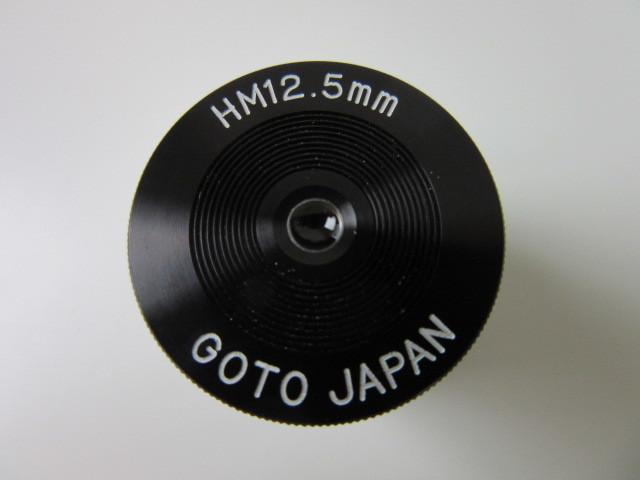 GOTO 五藤光学 天体 望遠鏡 E.D=65mm F.L1000mm ジャンク_画像5
