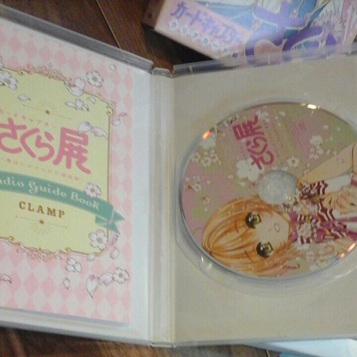 CLAMP カードキャプターさくら クリアカード編 6巻 DVD付き特装版_画像4