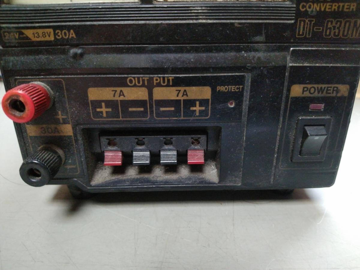 ALINCO/アルインコ DC/DC CONVERTER DT-630M 変圧器 24V~13.8V 30A 中古_画像7
