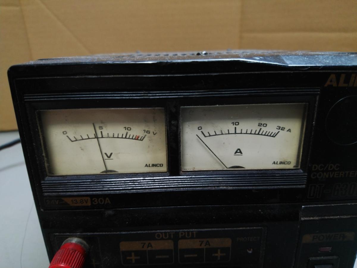 ALINCO/アルインコ DC/DC CONVERTER DT-630M 変圧器 24V~13.8V 30A 中古_画像8