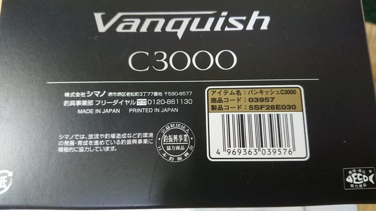 シマノリール 19ヴァンキッシュC3000_画像3