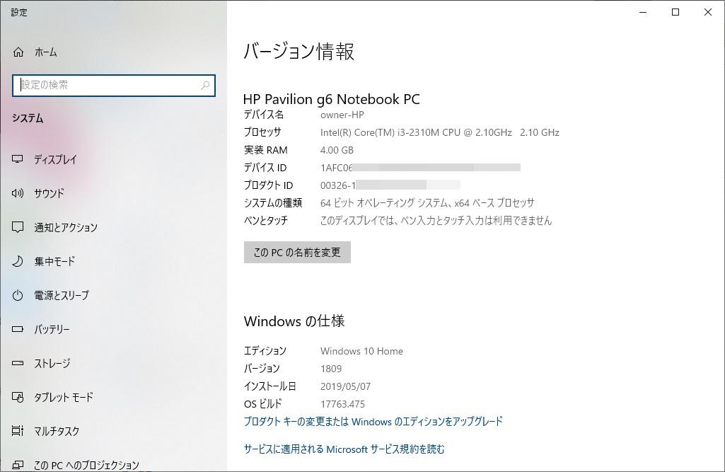 ★☆超美品! HP Pavilion g6 Core i3/4GB RAM/500GB/DVDマルチ/Windows10/Office2010☆★_画像5