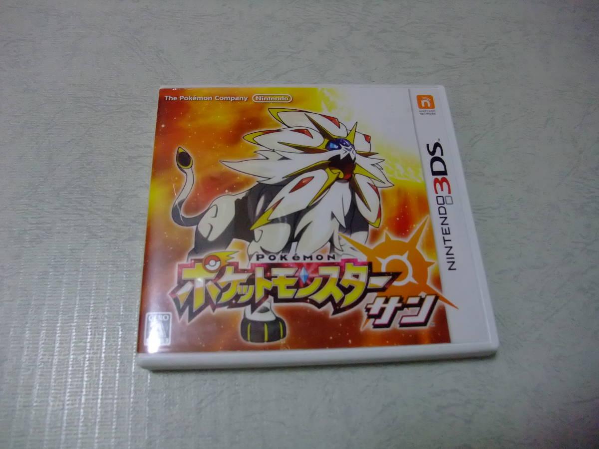 ◆ニンテンドー 3DS ポケットモンスター サン ポケモン◆