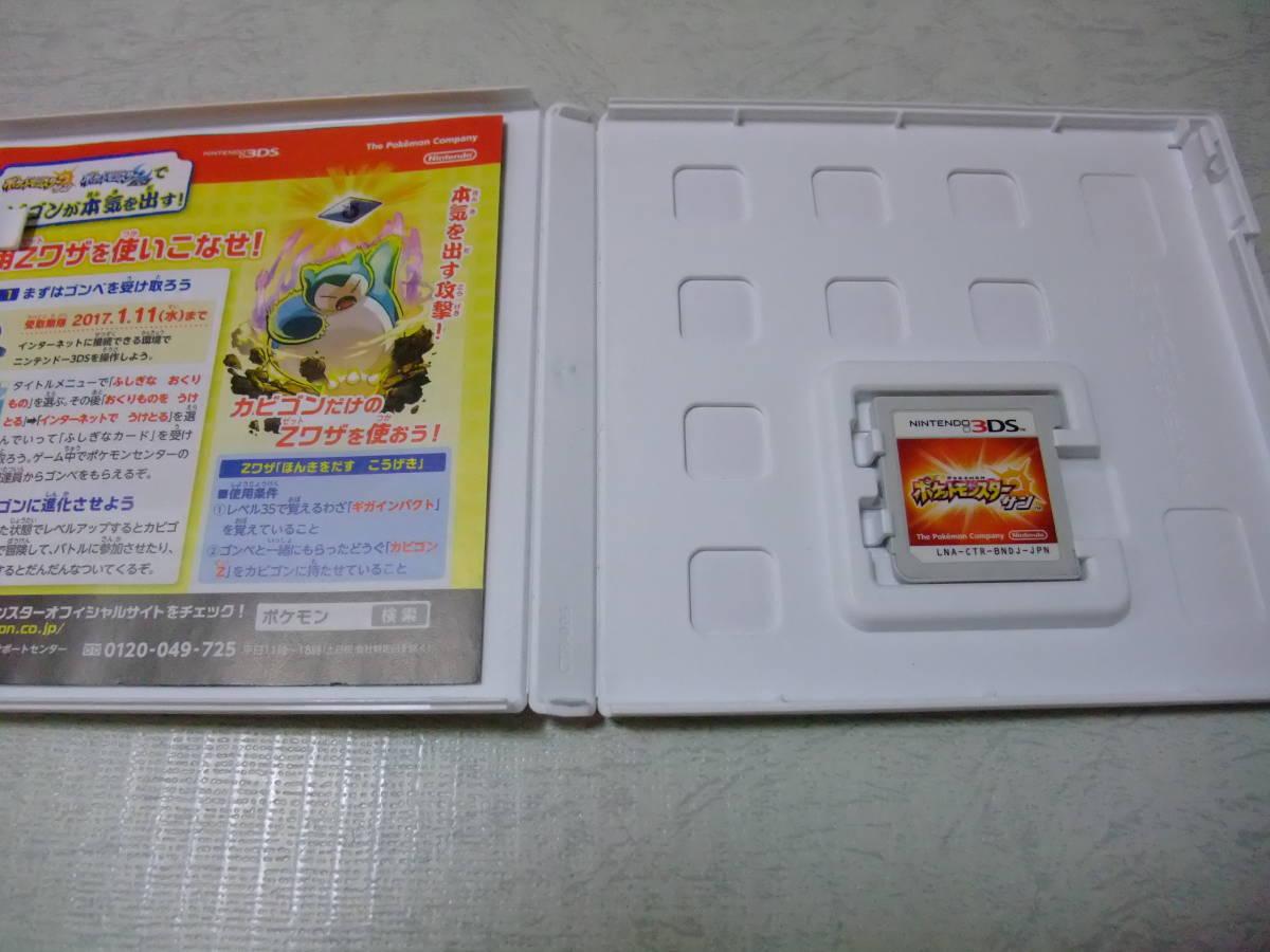 ◆ニンテンドー 3DS ポケットモンスター サン ポケモン◆_画像2