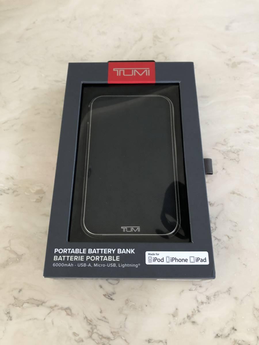 TUMI トゥミ 6000mA 充電器 バッテリー 5V 2.4A USB A Micro B Lightning Apple iPhone iPad Android_画像2