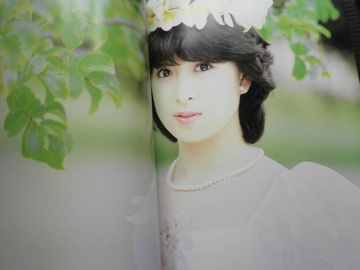 1359/河合奈保子 写真集 PART5 二十歳のメモリー 近代映画社 昭和59年初版_画像7