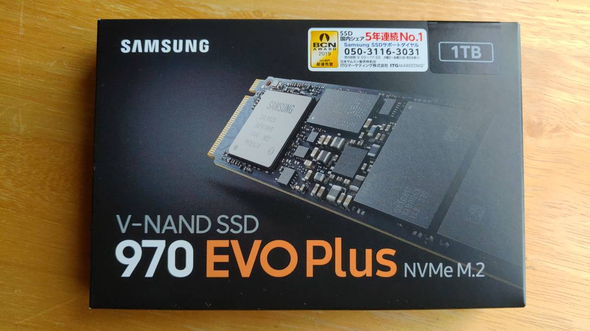【新品】Samsung V-NAND SSD 970 EVO Plus 1TB MZ-V7S1T0B/IT【NVMe M.2】