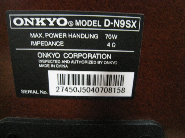 ONKYO MD/CD チューナーアンプ・スピーカー セット FR-N9SX/D-N9SX_画像5