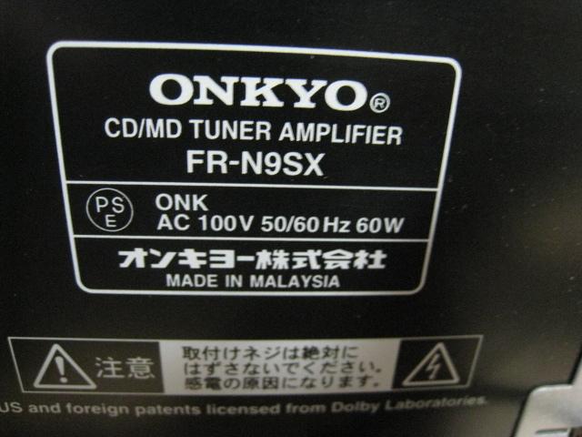 ONKYO MD/CD チューナーアンプ・スピーカー セット FR-N9SX/D-N9SX_画像6