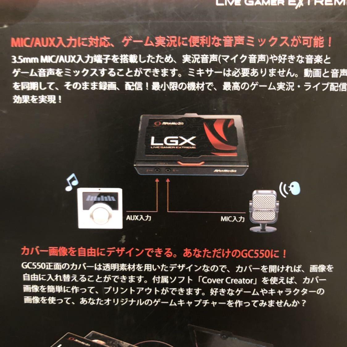 【美品】キャプチャーボード PS4などゲーム録画or実況におススメ gc550 avermedia フルHD 60FPS対応 高速USB3.0_画像10