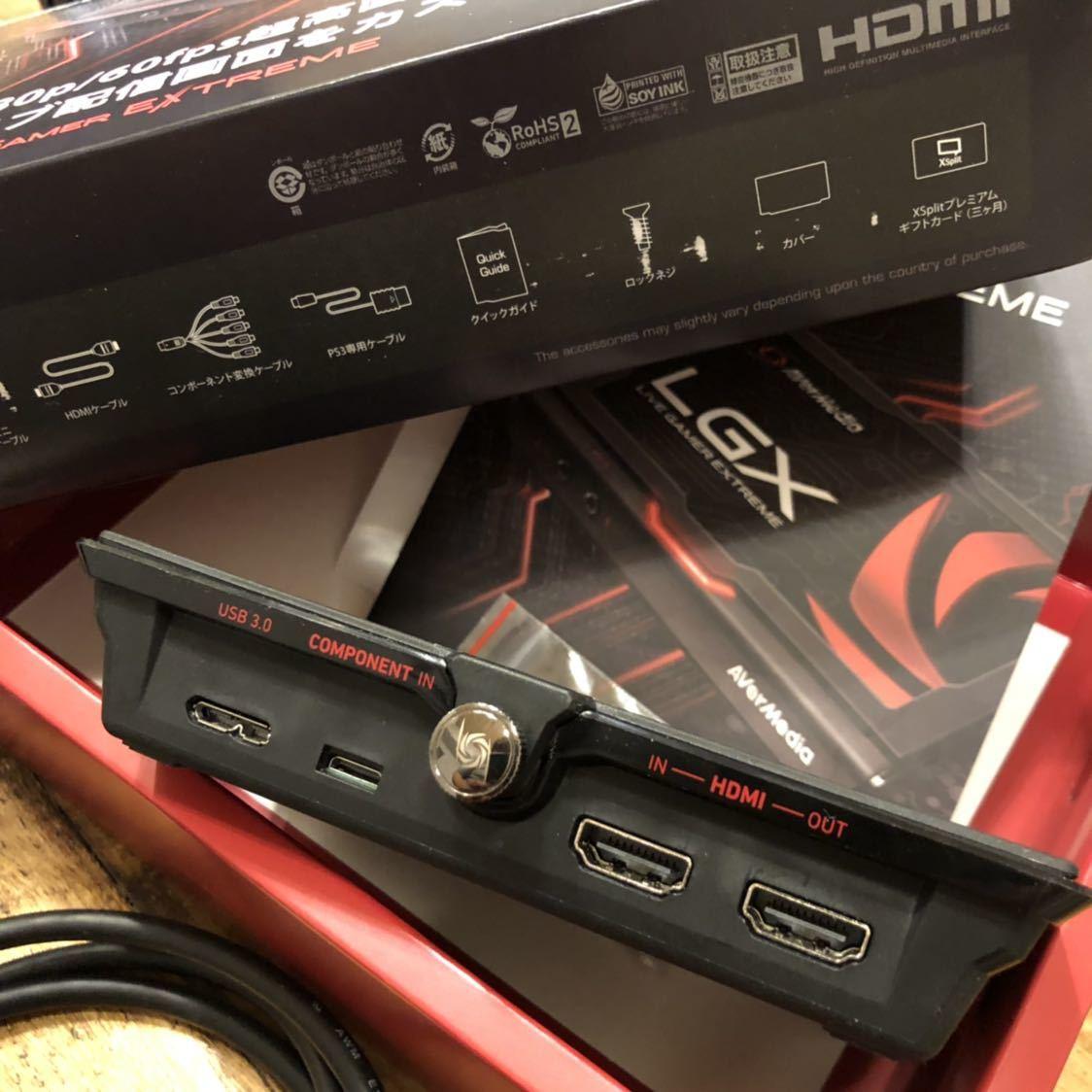 【美品】キャプチャーボード PS4などゲーム録画or実況におススメ gc550 avermedia フルHD 60FPS対応 高速USB3.0_画像3