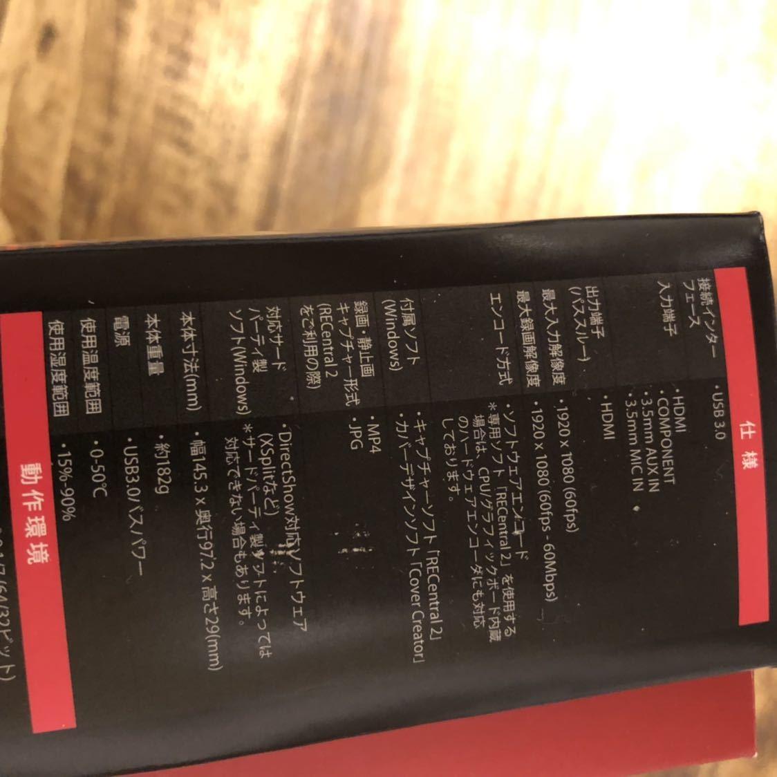【美品】キャプチャーボード PS4などゲーム録画or実況におススメ gc550 avermedia フルHD 60FPS対応 高速USB3.0_画像7