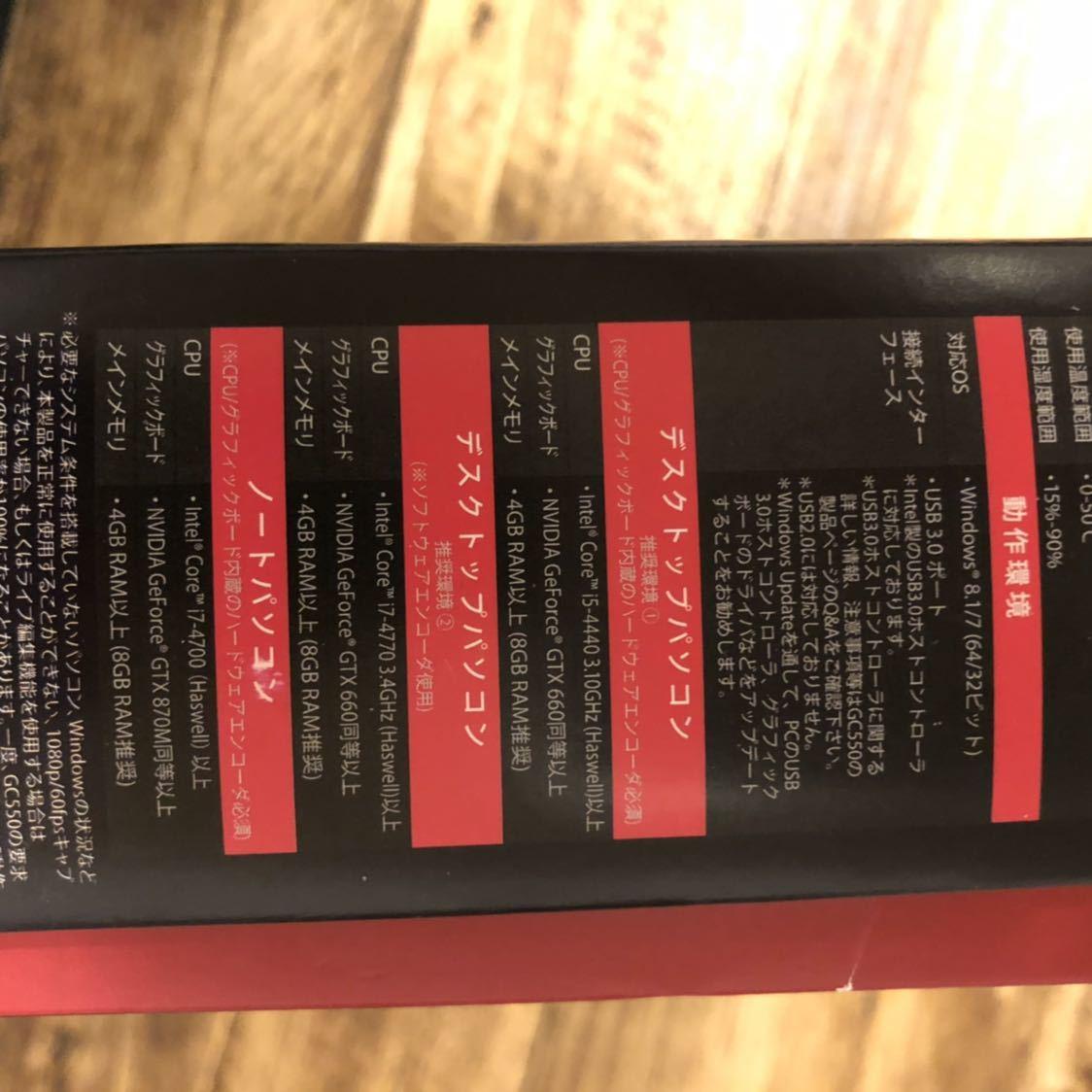 【美品】キャプチャーボード PS4などゲーム録画or実況におススメ gc550 avermedia フルHD 60FPS対応 高速USB3.0_画像8