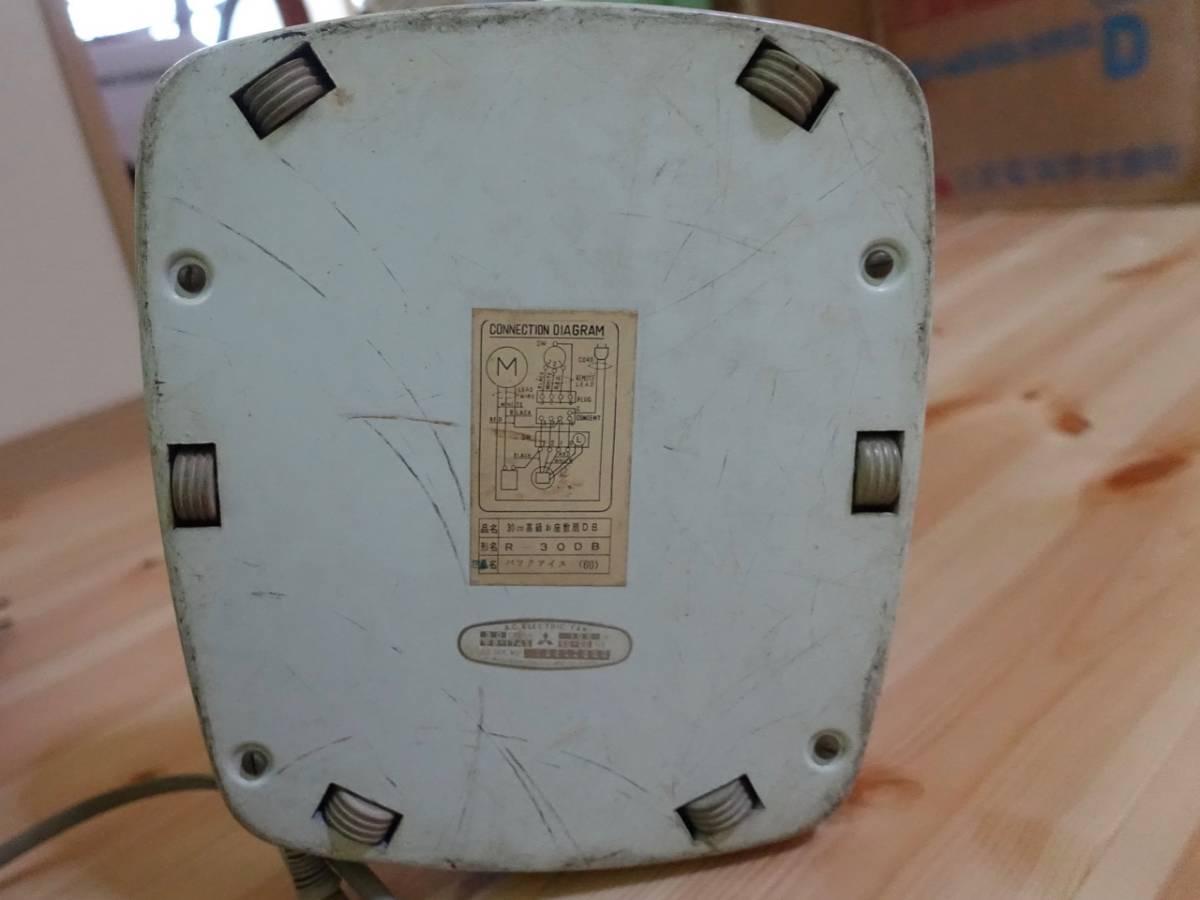古い昭和 三菱 MITSUBISHI 30cm高級お座敷扇DB(R-30DB) バックアイス(60) _画像6
