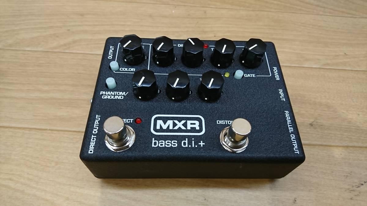 MXR BASS D.I + マルチエフェクター