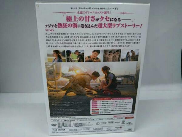 (韓流ドラマ) DVD 太陽の末裔 Love Under The Sun DVD-SET1(お試しBlu-ray付き)6枚組_画像2