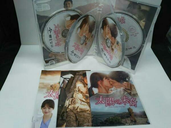 (韓流ドラマ) DVD 太陽の末裔 Love Under The Sun DVD-SET1(お試しBlu-ray付き)6枚組_画像3