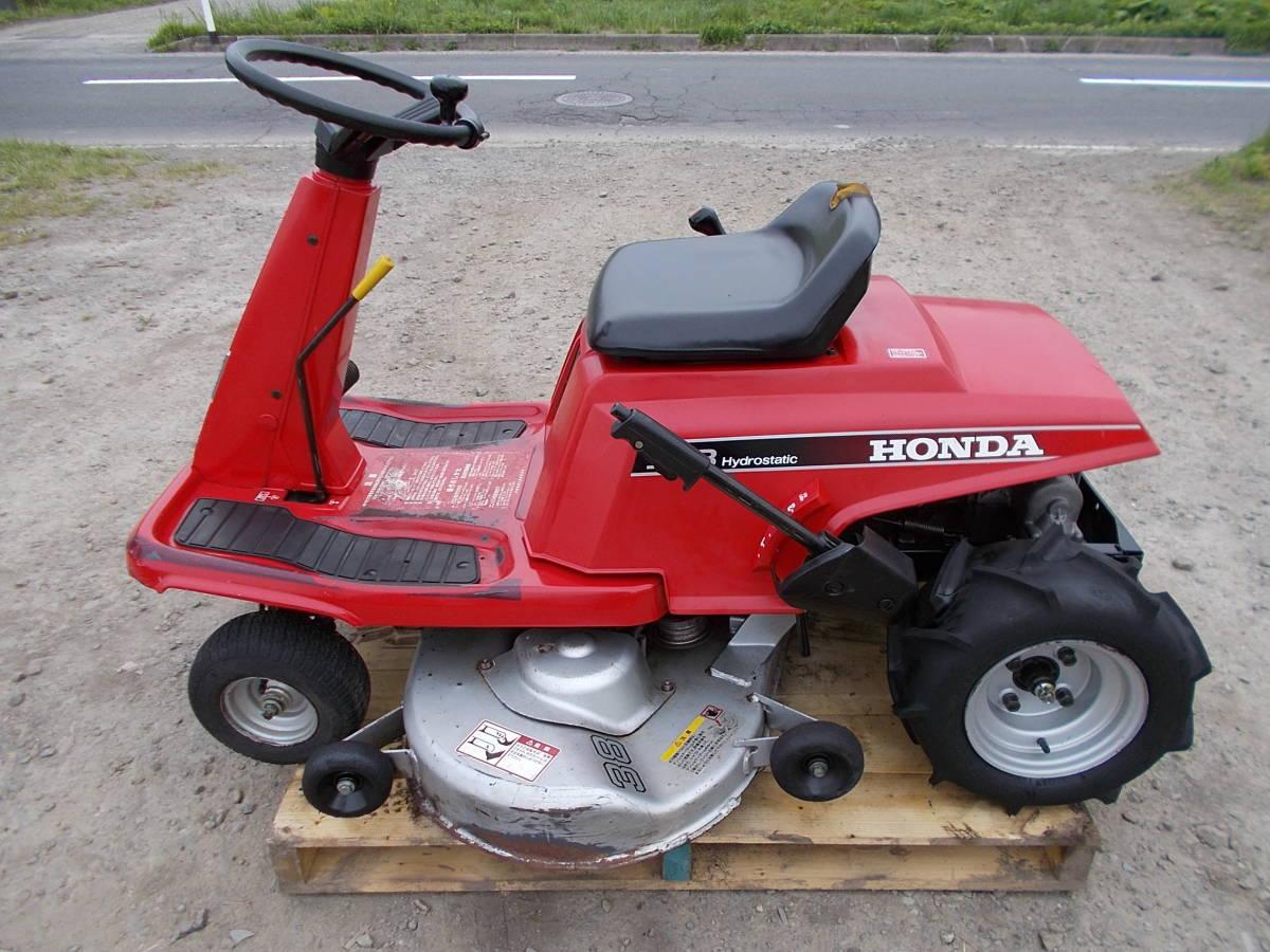 ホンダ乗用芝刈り機 乗用草刈機 3013 HST走行 動作確認済み 快調です。