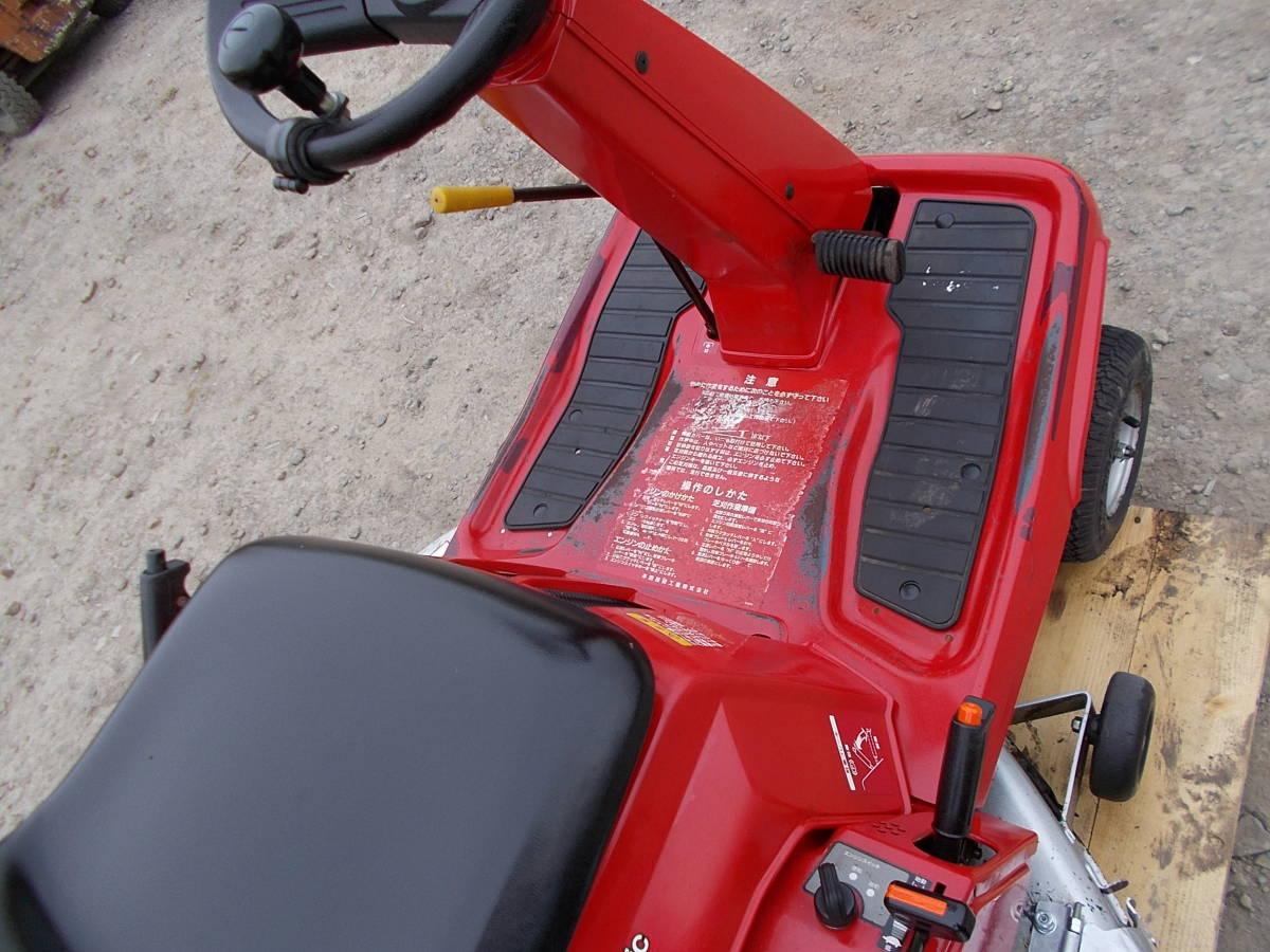 ホンダ乗用芝刈り機 乗用草刈機 3013 HST走行 動作確認済み 快調です。_画像9