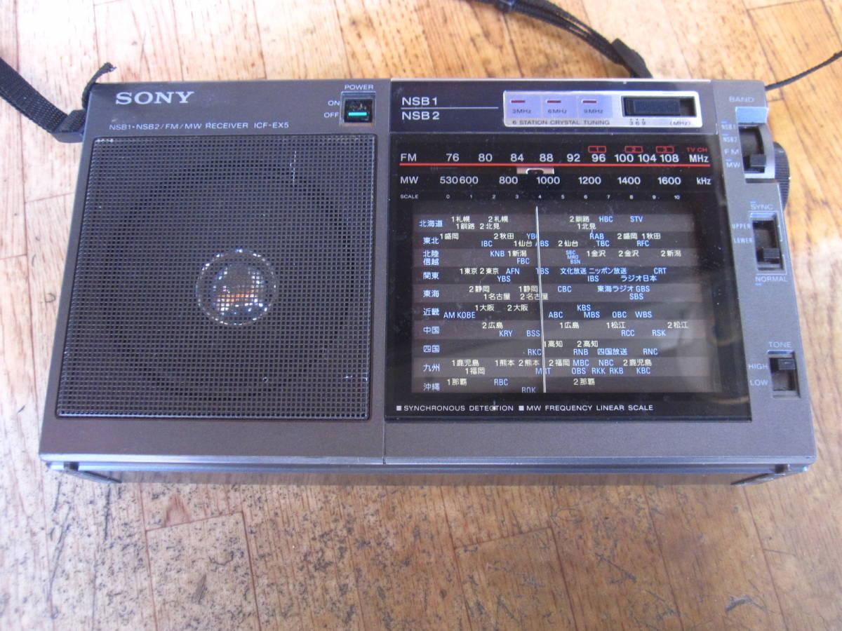 SONY ICF-EX5 ソニー ラジオ レトロ_画像2