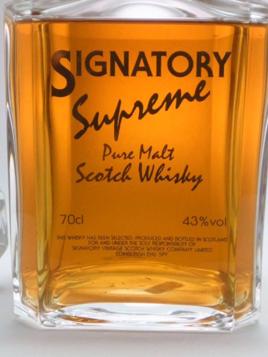シグナトリー シュプリーム ピュアモルト 1997年ボトリング 500本限定 SIGNATORY SUPREME Pure Malt Bottled in 1997 Only 500 Bottles_画像3