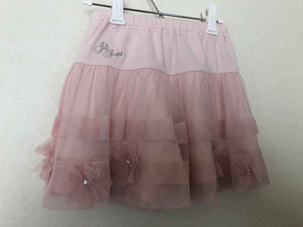 [春夏]ジルスチュアート NY レーススカート キュロット 130cm*ピンク*used*_画像6