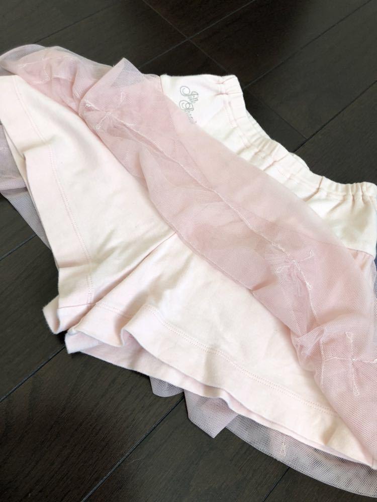 [春夏]ジルスチュアート NY レーススカート キュロット 130cm*ピンク*used*_画像4