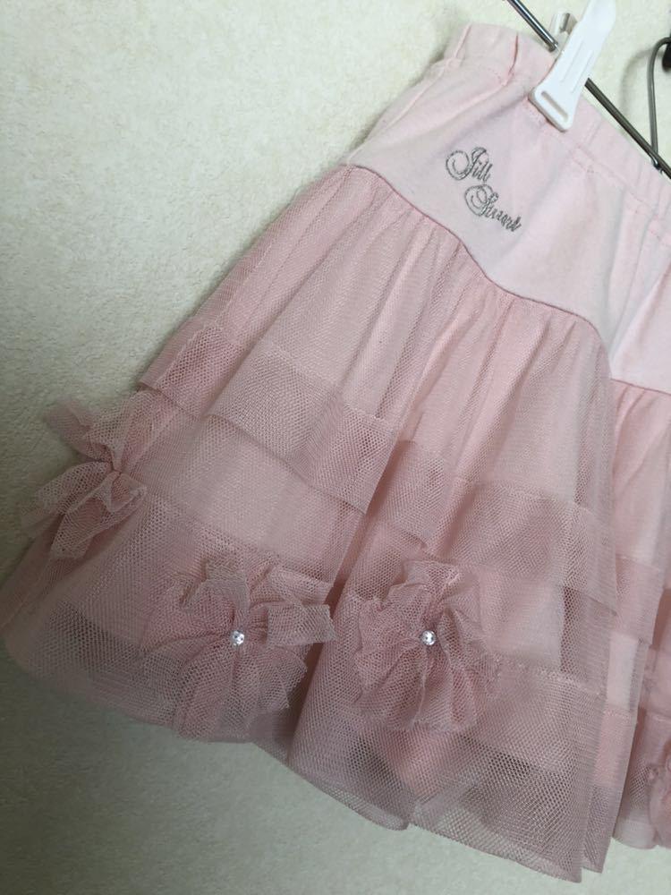 [春夏]ジルスチュアート NY レーススカート キュロット 130cm*ピンク*used*_画像7