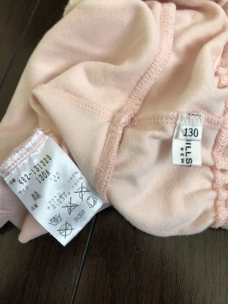 [春夏]ジルスチュアート NY レーススカート キュロット 130cm*ピンク*used*_画像5