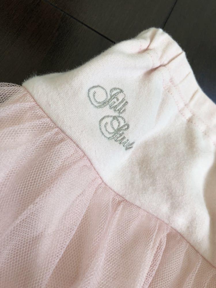 [春夏]ジルスチュアート NY レーススカート キュロット 130cm*ピンク*used*_画像2