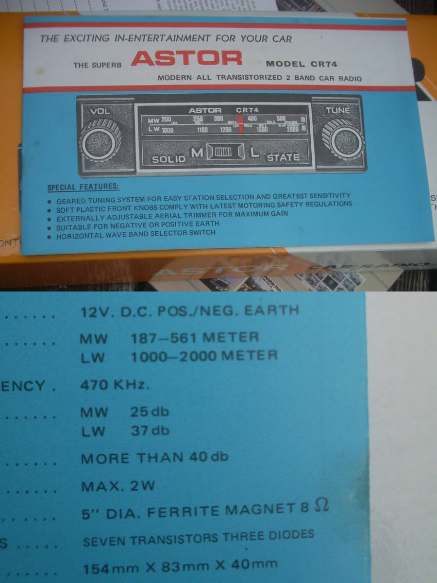 新品◆ASTOR クラシックカーラジオ&スピーカー★BMCミニ/モーリス/オースチン/ローバーミニ/ADO16/バンプラ/MG/モトローラ/英国_画像8