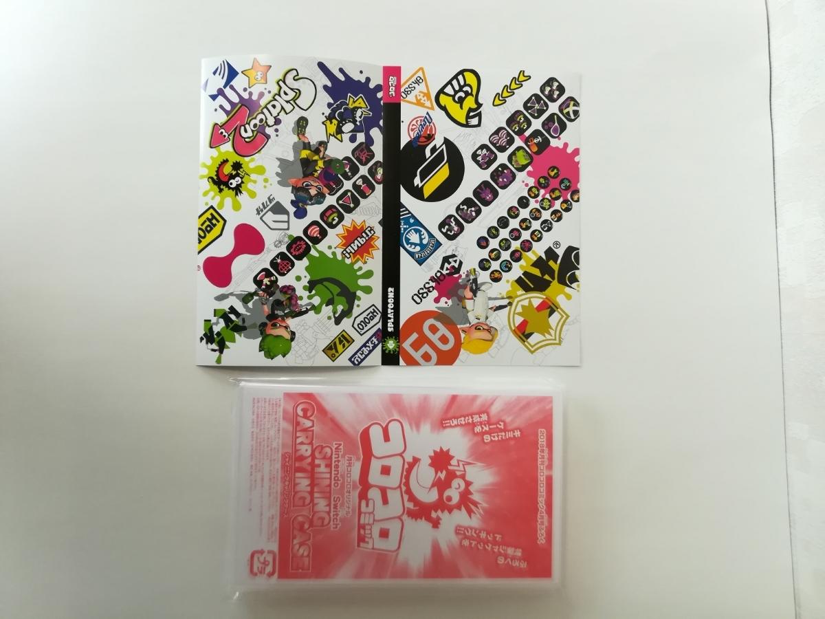 希少! コロコロコミック オリジナル switch 収納 ケース 限定 シャイニングキャリングケース 任天堂 スプラトゥーン2 カービィ _画像3