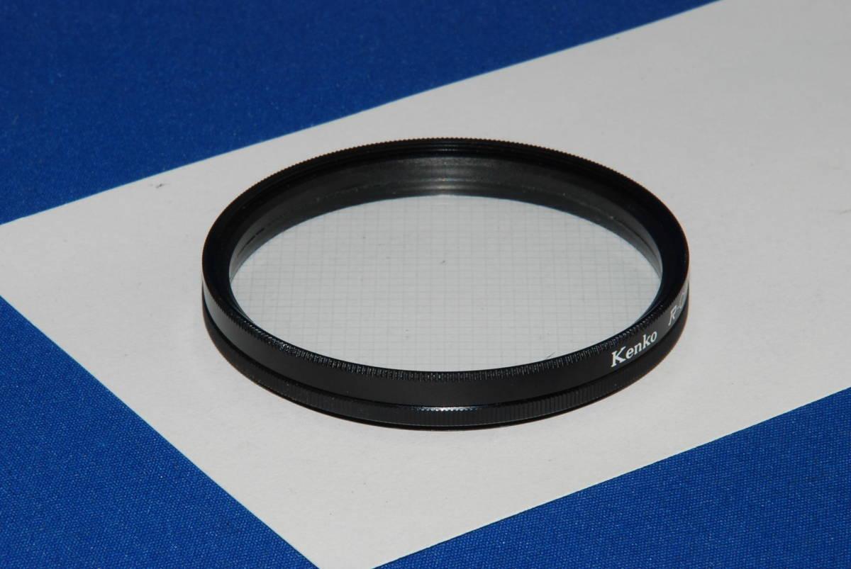Kenko R-CROSS SCREEN 67mm (F809)_画像4