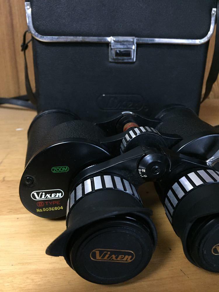 格安 Vixen 双眼鏡_画像4