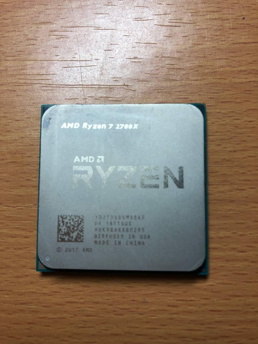 CPU: AMD Ryzen7 2700X 3.70GHz AM4 ジャンク