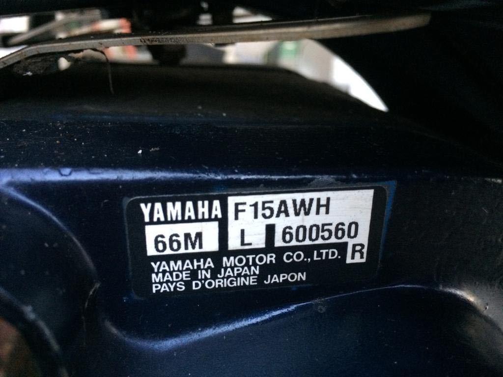 Yamaha F15 AWH 4 stroke ヤマハ _画像7