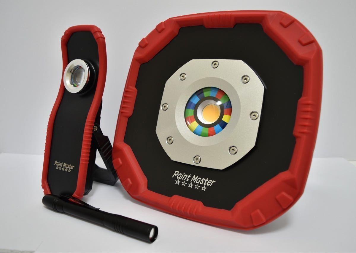 令和第一弾1円スタートキャンペーン 新品、未使用 高輝度 LED 太陽光ライト ペイント 調色サンマッチライト 3点セット 板金塗装