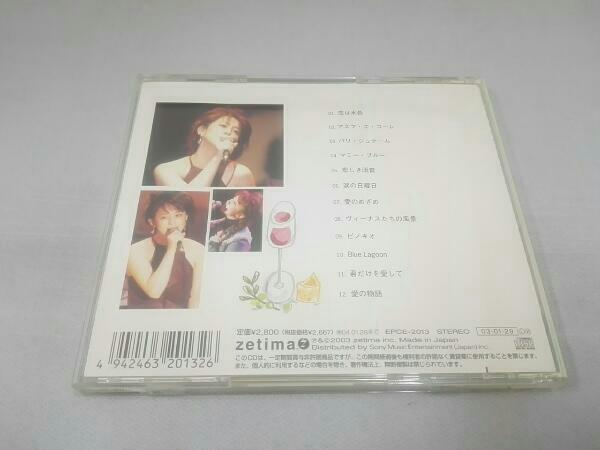 相田翔子(Wink) CD パリ・ジュテーム_画像2