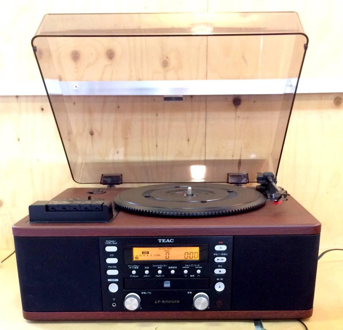 k981/TEAC LP-R550USB レコードプレーヤー ターンテーブル 2014年製