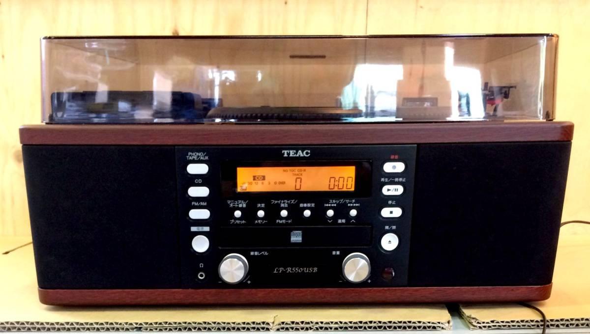 k981/TEAC LP-R550USB レコードプレーヤー ターンテーブル 2014年製_画像2