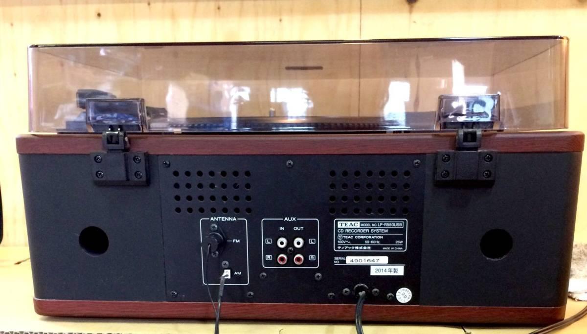 k981/TEAC LP-R550USB レコードプレーヤー ターンテーブル 2014年製_画像4