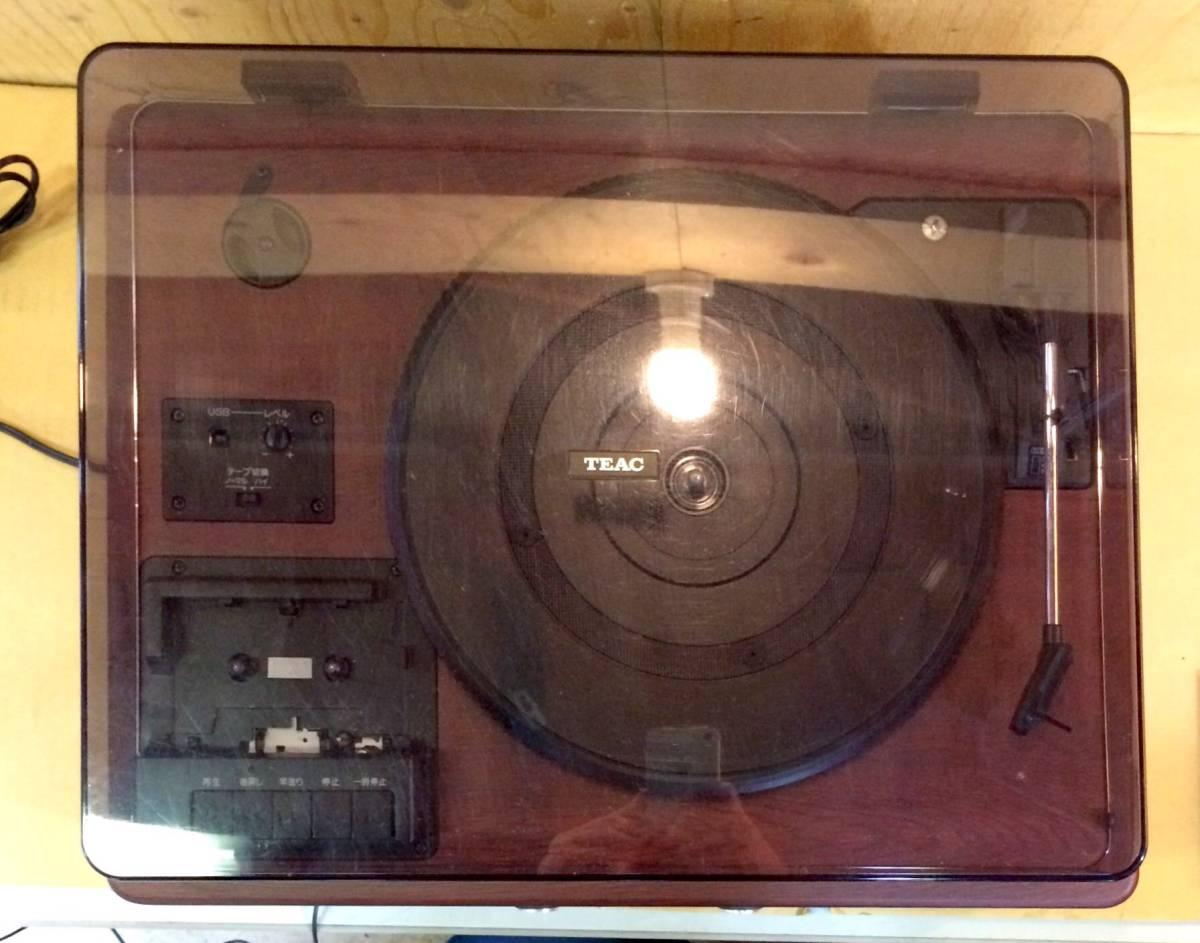 k981/TEAC LP-R550USB レコードプレーヤー ターンテーブル 2014年製_画像7